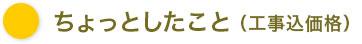 magokoro1